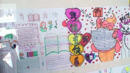 普教部学生举办手抄报,小书签展示[山东临沂天使国际
