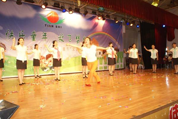 庆祝六一儿童节专场文艺演出隆重