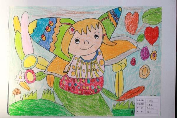 """我校举办了""""庆元旦,迎新年""""特殊儿童书画展,通过书画展使孩子们展示"""
