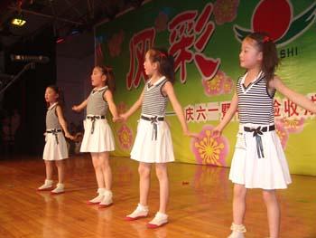 四重唱《老师的目光》 -庆六一暨省规验收成功文艺演出图片