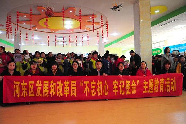 国际残疾人日前夕,区发改局领导以及郁九曲社区党员干部到天使学校开展爱心助残活动